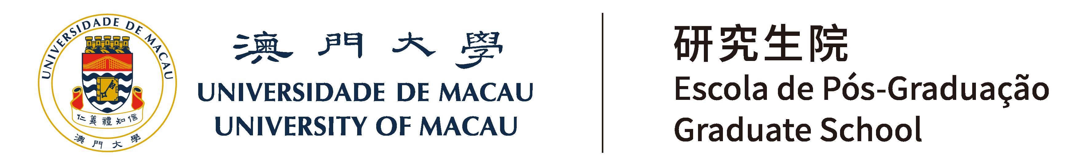 UM GRS Logo
